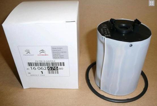Dieselfilter [1906C4/1606267680]